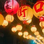 【台湾・台南】おすすめ観光スポット7選!レトロでノスタルジックな魅力満載の古都・台南