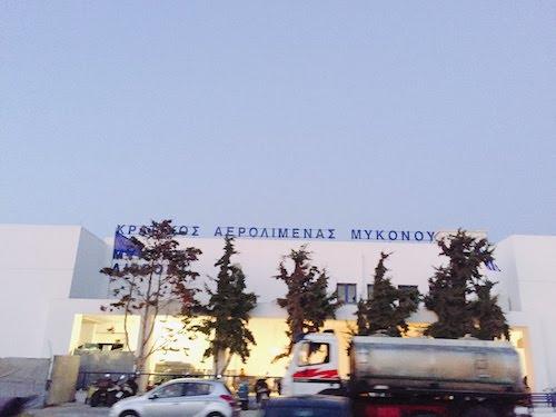 【アテネからミコノス島への行き方】飛行機?フェリー?どちらがおすすめ?ボロテア航空にて12人のオーバーブッキングに巻き込まれた事件