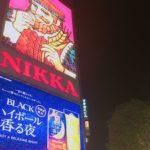 【北海道・札幌】実際行ってみた感想・女子一人旅  車なしでも楽しめる『札幌』の観光スポット9選♡