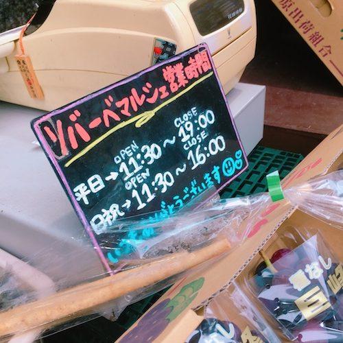大阪・御堂筋で野菜が買えるの知ってますか?営業時間は?買える野菜は?