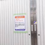 【悲しいお知らせ】2020/12/13・難波OCATのバス乗り場のセブンイレブンが閉店