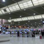 成田空港から新橋駅へのアクセス・ジェットスターから成田スカイアクセスへの行き方・スカイアクセス特急とスカイライナーの違い