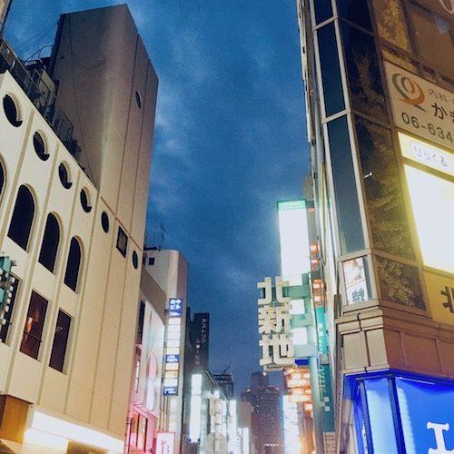 【コロナ禍】北新地の現状