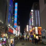 【東京・新宿】緊急事態宣言中でも営業中のお店