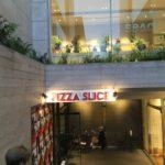 【東京・表参道】の 【ピザスライス2 (PIZZA SLICE 2)】さんをご紹介します。