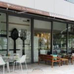 【東京・中野】の 【グッドモーニングカフェ 中野セントラルパーク店 (GOOD MORNING CAFE)】さんをご紹介します。