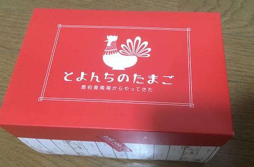 【東京・高円寺】の 【とよんちのたまご 高円寺店】さんをご紹介します。
