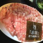【東京・新宿】の 【ラムしゃぶ 金の目 新宿店】さんをご紹介します。