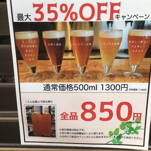 【東京・高円寺】の 【高円寺麦酒工房 】さんをご紹介します。