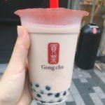 【東京・新宿】の 【  Gong cha 新宿東南口店 】さんをご紹介します。