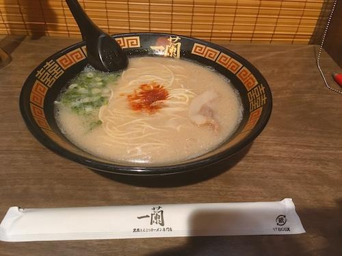 【東京・中野】の 【 一蘭 中野店 】さんをご紹介します。