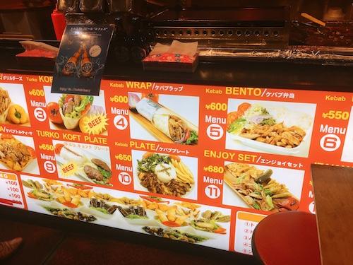 【東京・高円寺】の 【 Tokyo Kebab 高円寺店 】さんをご紹介します。