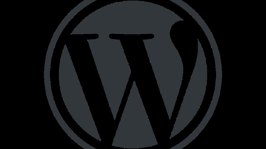 【 簡単1step】ワードプレスの新規投稿で真っ白な画面になった時の簡単対処法