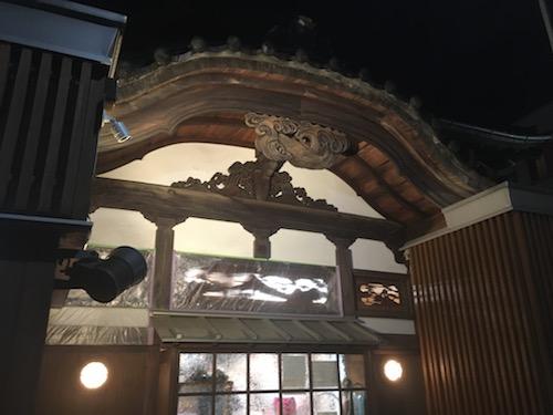 【東京・高円寺】の 【小杉湯】さんをご紹介します。