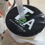 【東京・中野】の 【  タピオカ&フルーツティー 御茶 YUCHA 中野本店 】さんをご紹介します。